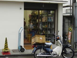 新成薬局若松店 - mapion.co.jp